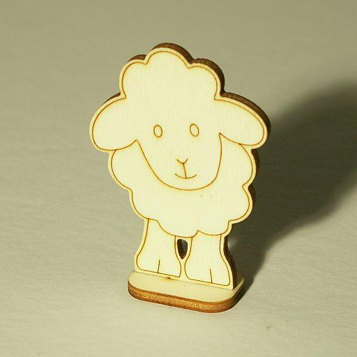 bárány talpas 2